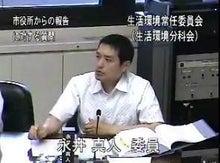 永井まさと(無所属)~自然あふれる街横須賀発-生活環境7月12日