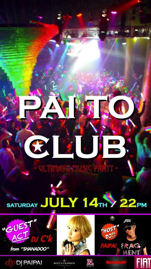 $DJ PAIPAI OFFICIAL BLOG 「PAI to CLUB(パイトクラブ)」