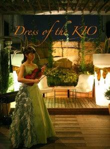 $サリのブログ-KIOのドレス