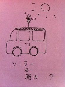 安野自動車で働く事務員。のブログ-ipodfile.jpg