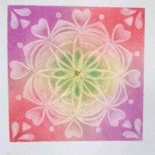 $ 岡山  パステル&カラー ココクレール-DSC_1500-1.jpg