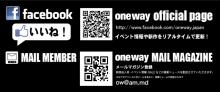 one way ららぽーと磐田店 Blog