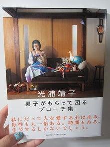 $VV渋谷宇田川のブログ