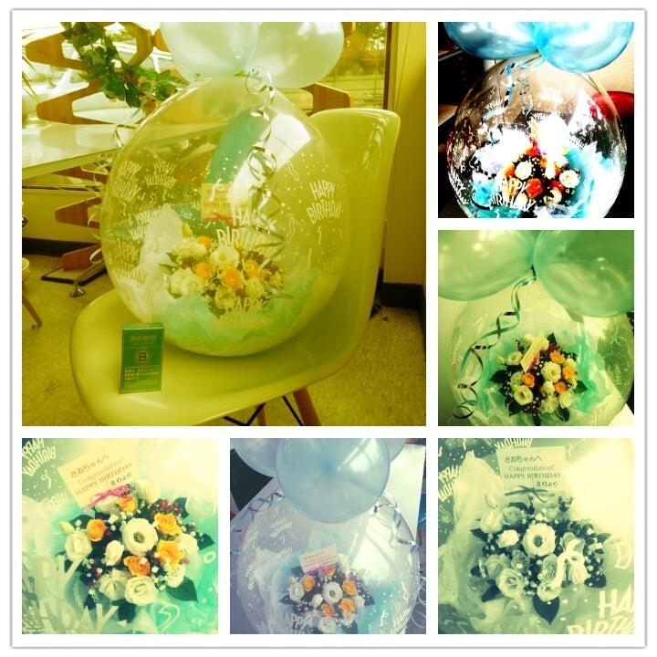 $Bonchic flowers Deco