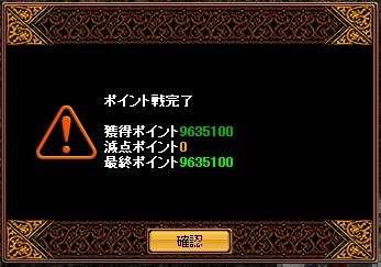 レッドストーン緑鯖 230制限・無制限G『Nirvana』GMの(「・ω・)「ガオーな日記