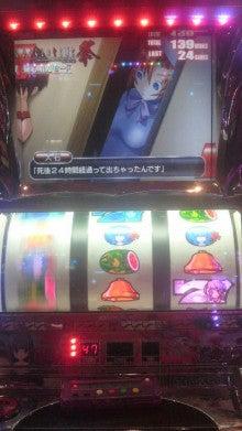 ヒラリーマン猫侍のスロットで年間200万勝ちをめざすブログ-2011122314110000.jpg