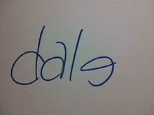 +++ gensoan +++-デールのサイン