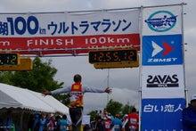 Road to SAROMAN BLUE-ゴール