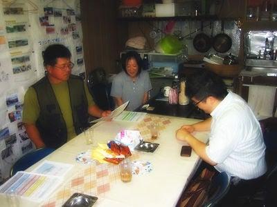 グッとファーザー@愛媛松山の子育て支援、父親支援、母親支援や地域活性化に挑む父親・独身男性中心の市民グループのブログ-gf中島家族イベントの現地調査