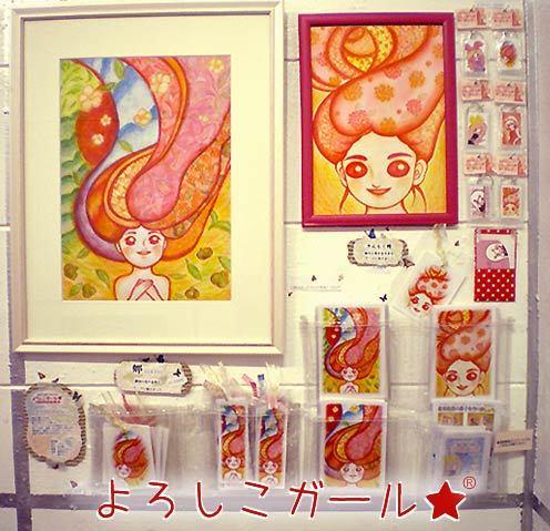 よろしこガール☆プチ展示会「郷/ごう ふるさと展」