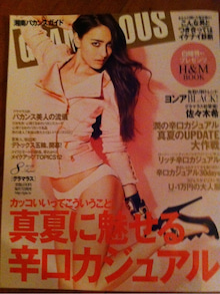 $加圧スタジオ〜Solace代官山〜代表Mao&KazukoのBlog-ipodfile.jpg