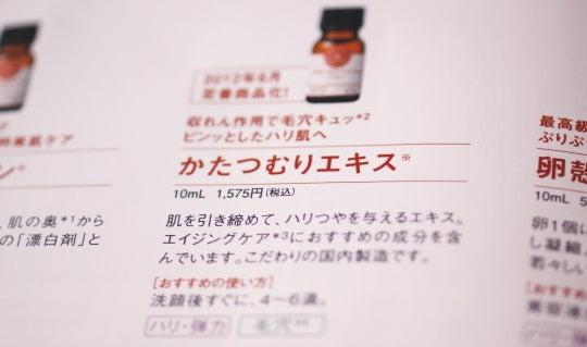 チューンメーカーズ ブログ 評判