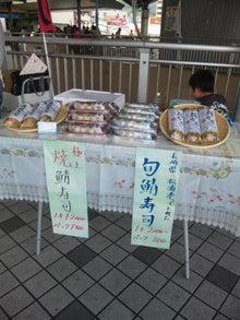 フルツネ父ちゃんのブログ-SBSH0009.JPG
