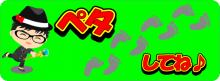 早稲田アカデミー・市進学院・東京個別 英才 個太郎塾 夏期講習 冬期講習のお問い合わせは 習志野の学習塾 天戸中の学習塾 八千代台の学習塾 花見川の学習塾 作新台 個別塾 習志野第六中 習志野第二中 八千代台西中 東習志野小 実籾小 実花小 作新小 長作小 三山東小 三山中 習志野の学習塾 東習の学習塾 実籾の学習塾 実花の学習塾 天戸中学校 八千代台教室 三山教室 ITTO個別指導 船橋 千葉市 高校入試 コベッツ 光陽学院 実籾駅周辺で良い塾・東習志野で評判の塾 小学生の塾 ペタしてね ペタありがとう ペタお願いします ペタ返します ペタしてくれてありがとうエルヴェ学院 臨海セミナー 市進学院 八千代台校 習志野第四中 京成大久保 実籾校 早稲田アカデミー IB早稲田 夏期講習・冬期講習はこちら個別指導『早優館』 夏期講習募集中 実籾・東習志野・八千代台京成大久保三山長作作新台天戸で評判の進学塾・学習塾・無料体験・みもみ