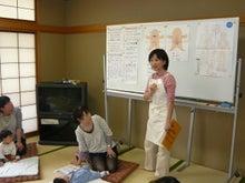 こども専門鍼灸師 小児はり&カウンセリング-スキンタッチ教室