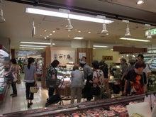 一丁庵-青葉台店OPEN2