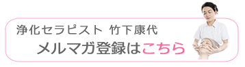 まりのブログ