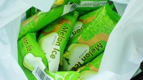 佐渡の洋食屋店長のブログ-Melon Ice メロンアイス