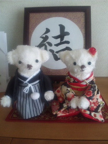 Superior Syndicate ~ ino's Blog ~