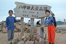 関西蛍雪山岳会のページ-八甲田大岳頂上
