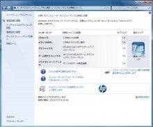 parasol-makerの分析・ブログ-h9-1280 WEI OC