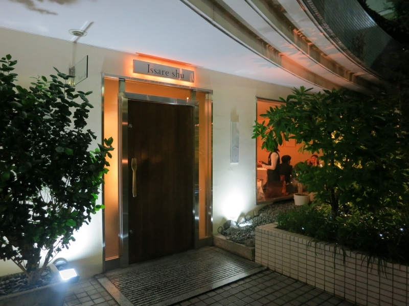 世界を旅する年収1億スーパーアフィリエイター 川島和正オフィシャルブログ Powered by Ameba-Nagoya3-3