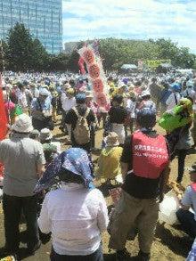 沖縄北部合同労働組合(うるまユニオン)blog!!-DCIM0132.jpg