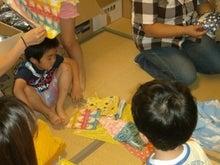 三陸の子供たちを元気づける会のブログ