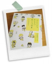コトリさんの小さな帽子-kansai_02