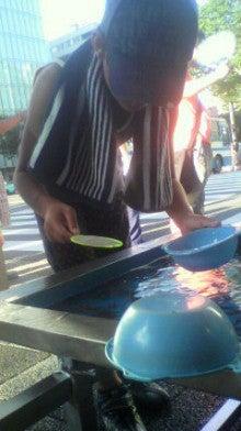 子2人+専業主婦 琵琶湖で楽しむ子育てLIFE!-2012071617500001.jpg