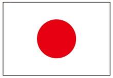 食い旅193ヶ国inTOKYO-日本国旗