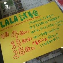 ☆ARI☆WORLD☆ARI☆WAY☆-2012071312370000.jpg