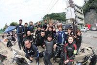 $名古屋市三重近郊のダイビングショップ!スタッフの気ままな海ブログ