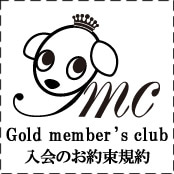 gmcのブログ