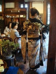 チアーズ英会話 / Cheers English Voyage-福山 英会話 和文化