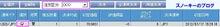 スノーキーのブログ-SBI FXトレード使い方9
