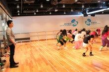エイベックス・アーティストアカデミーオフィシャルブログpowered by Ameba