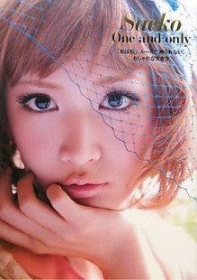 みぃちゃん日記☆