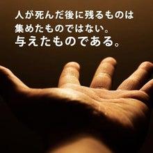 鳥井賀句のブログ