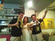 久米田彩オフィシャルブログ『タレポ レポーター日記』powered by アメブロ
