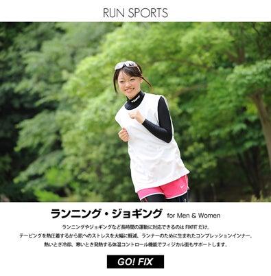 ランニング、ジョギング、マラソンのファッション