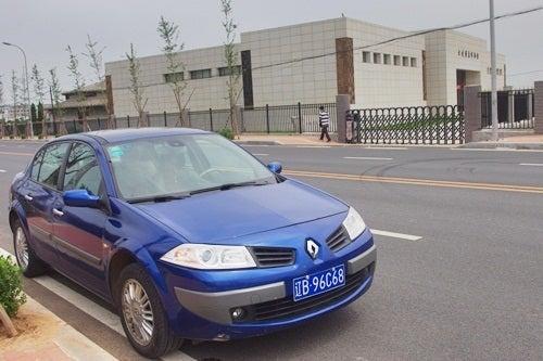 中国大連生活・観光旅行ニュース**-大連営城子漢墓