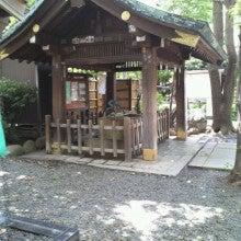 陰陽師【賀茂じい】の開運ブログ-1342572834334.jpg