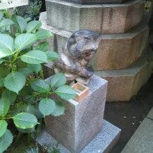 陰陽師【賀茂じい】の開運ブログ-1342572603936.jpg