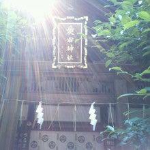陰陽師【賀茂じい】の開運ブログ-1342572524240.jpg