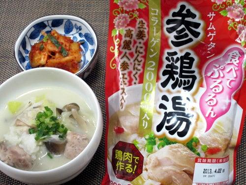 韓国料理研究家・ほんだともみのコリアンワールド-丸大食品 参鶏湯 サムゲタン