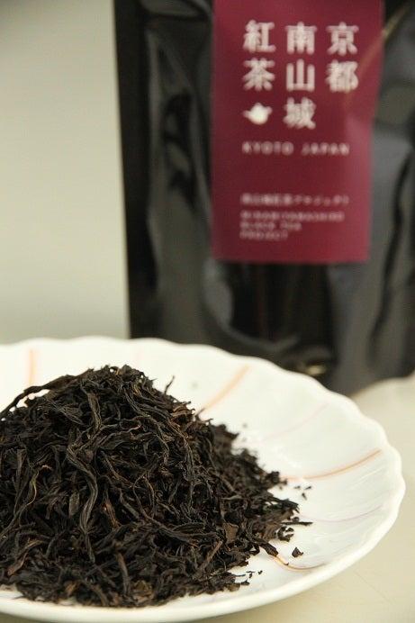 京都南山城紅茶
