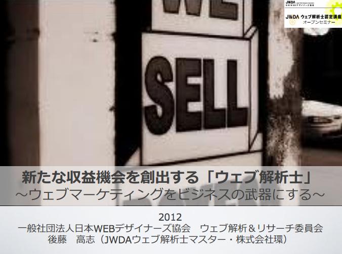 デザイナーズ☆ワークショップ【 新潟グラム 】 × デザインのお勉強-1