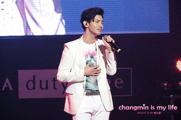 東方神起 ユノ&チャンミンK-POP韓国たまらんすっきゃねんmayukonoんち Part Ⅱ