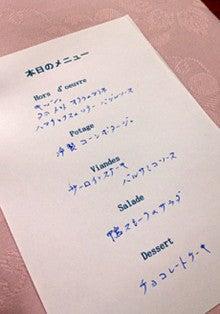 VI:CA BLOG■グラフィック&WEBデザイン+ブライダルツール-201200718_05